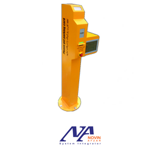پارکینگ هوشمند Automatic RDIF Card Dispenser